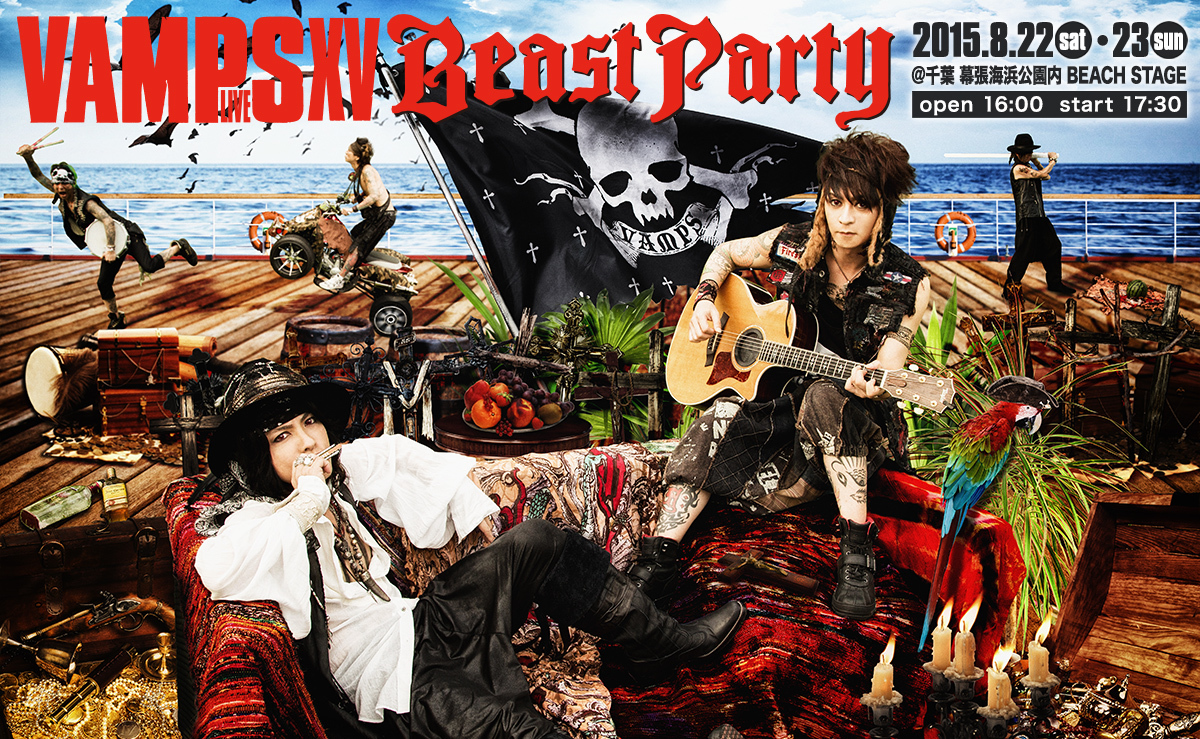 VAMPS LIVE 2015 BEAST PARTY